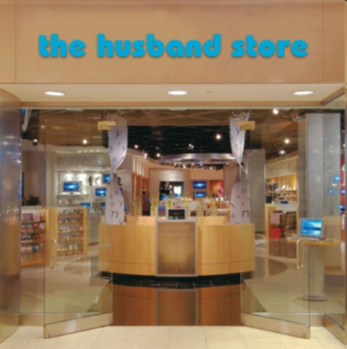 Who needs dating tips, when there is a Husband store?